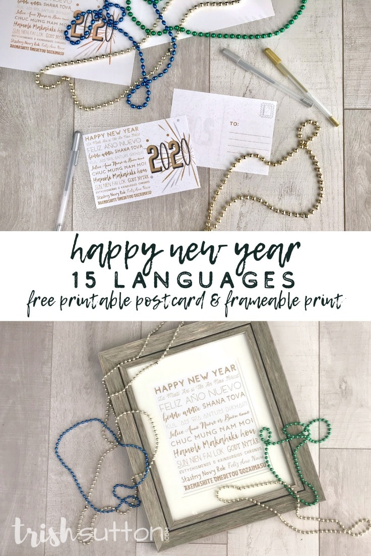 Collage with Happy New Year Different Languages postcard at the top and framed New Year print on the bottom.