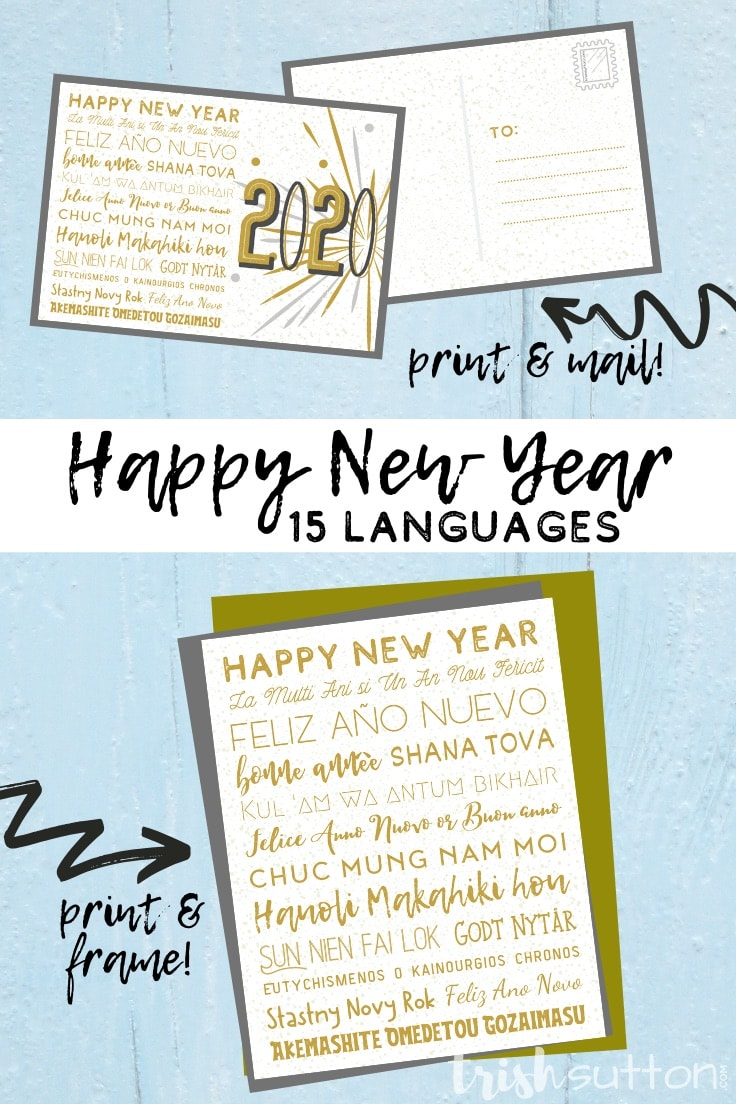 Collage with Happy New Year Different Languages postcard and frameable print.