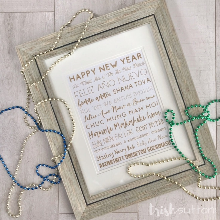 Happy New Year In Different Languages: Frameable Print and Postcard